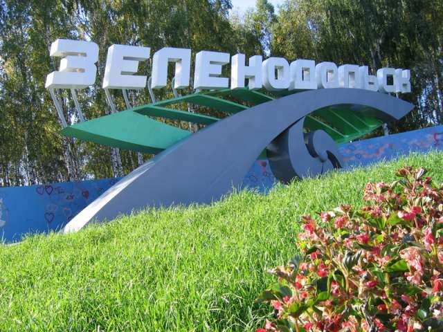 зеленодольск фото города